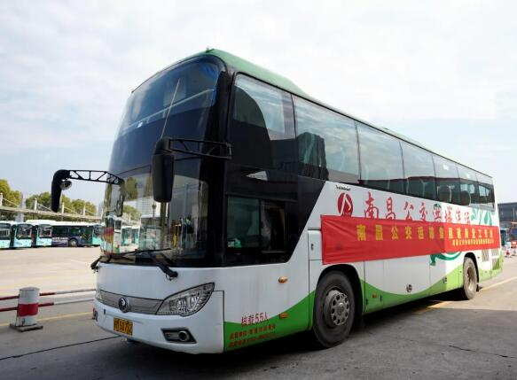助力复工!南昌公交首条跨省复工专线开通!