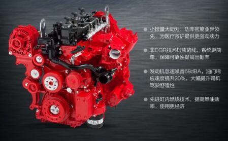 图雅诺负压救护车搭载福田康明斯F2.8T发动机一路疾驰湖北