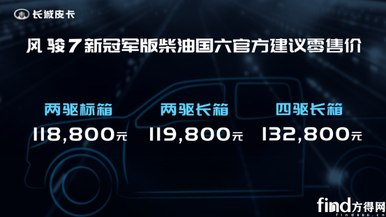 20200229095907970