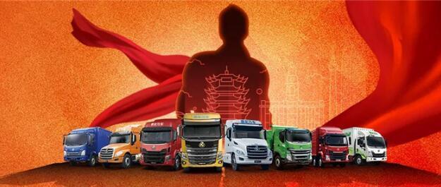 前2月商用车累销5472辆增5% 东风柳汽发布最新销量