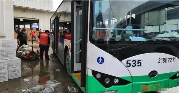 """武汉公交:武汉市内重点商超开通专属""""物流保供""""车队"""