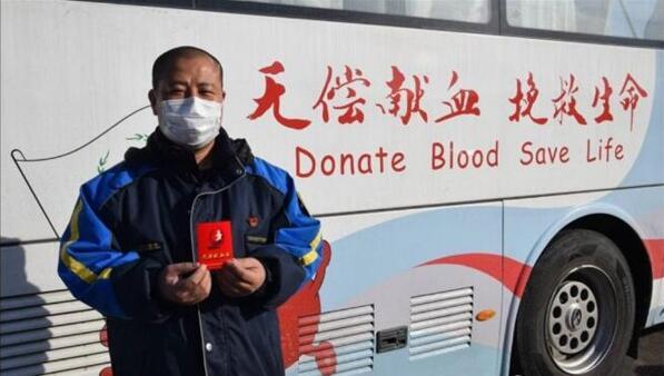 """交通""""一线""""应援医疗""""一线"""" 1152名北京公交人报名献血战""""疫"""""""
