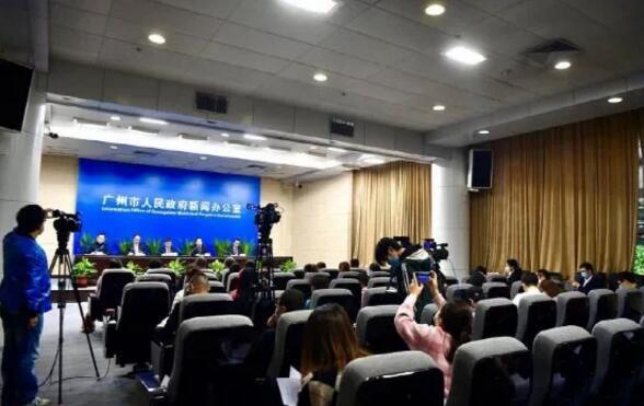 鼓励汽车生产消费 广州再出台刺激措施