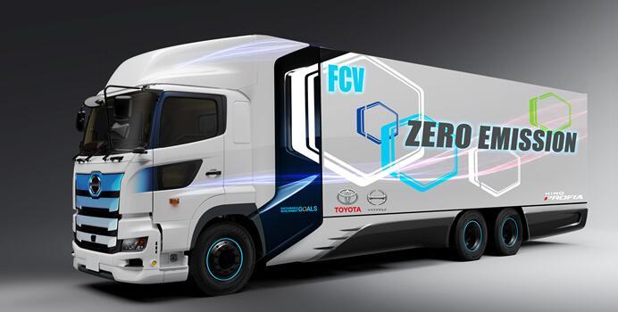 续航600公里 丰田与日野联手开发燃料电池重卡