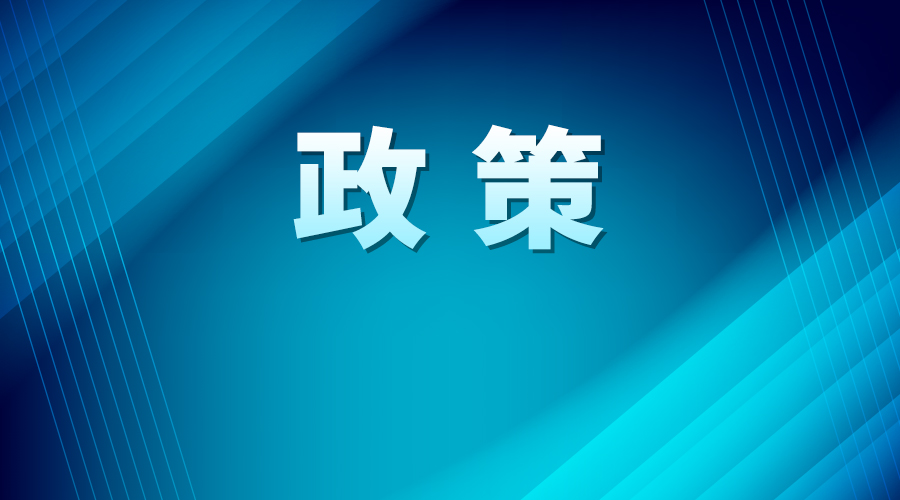 3月29日起,山东安丘全天禁行国三车辆,并停止发放通行证!