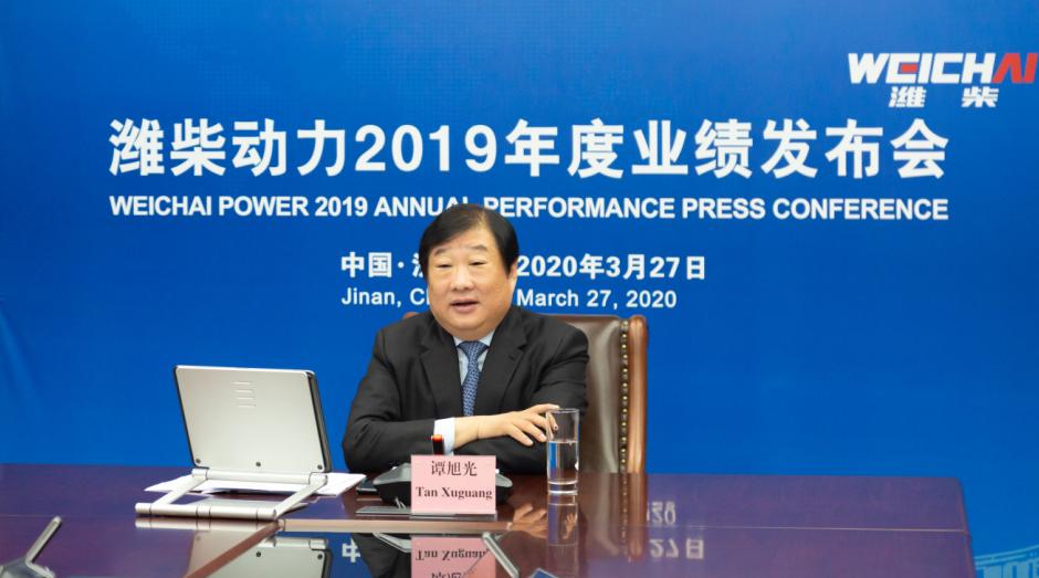 谭旭光确认:雷沃重工的国有股权已全部划转潍柴集团