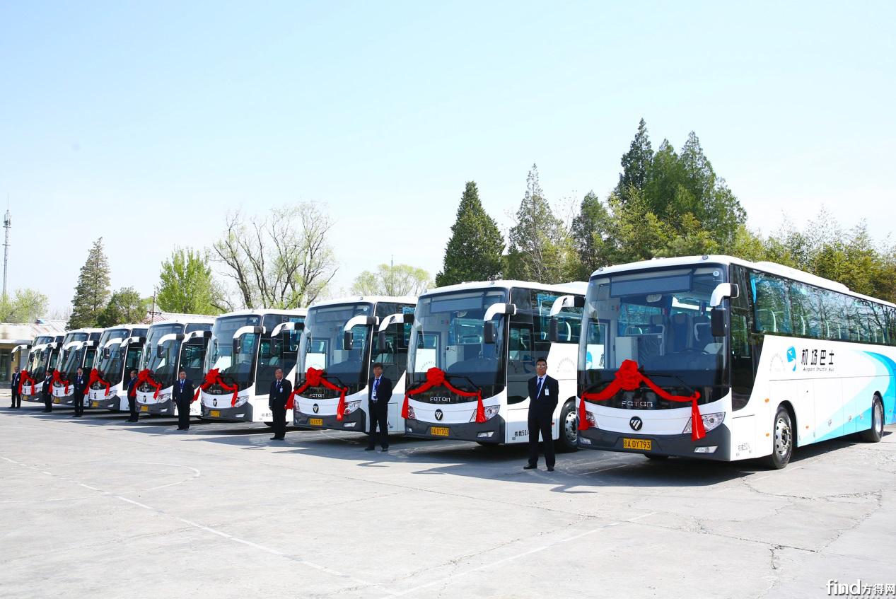 """福田欧辉与机场巴士、亿华通、中石化四方携手引领客运""""氢""""时代"""