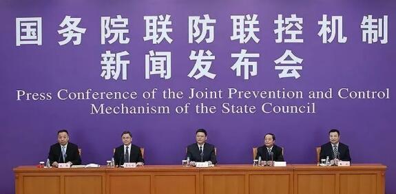 国务院联防联控机制发布会 四部门多举措助力新能源汽车