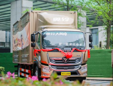 福田汽车营销喜报:四月回款过百亿 实销突破7万台