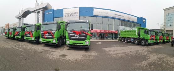欧曼法规版自卸车批量交付 助力首都工程企业复工复产