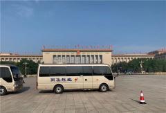 两会中型高端公商务用车首次全由宇通T7担当