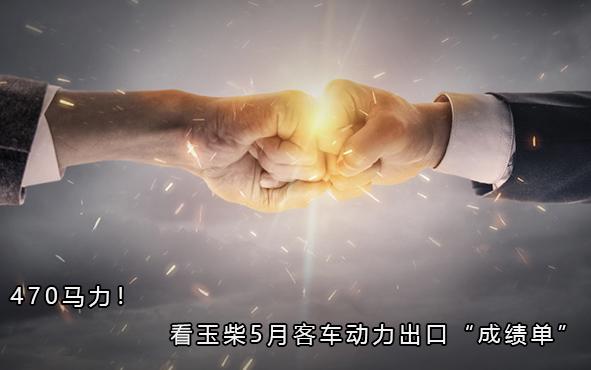 最高暴涨454%!解放/陕汽/重汽/大运 4月天然气重卡战绩PK