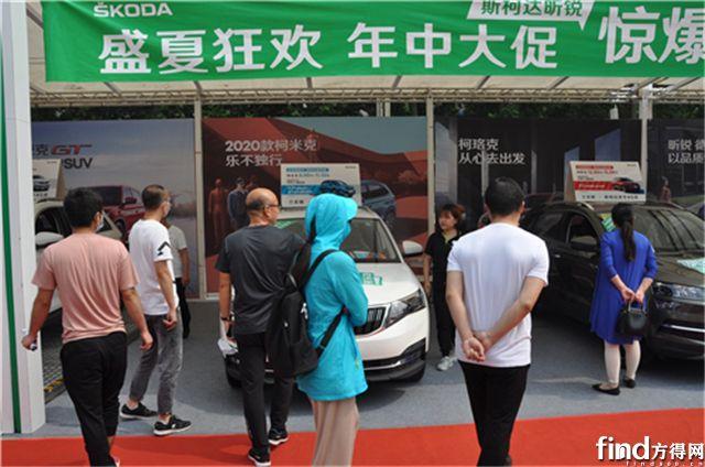 """上汽斯柯达""""三无政策""""让晋城消费者买买买"""
