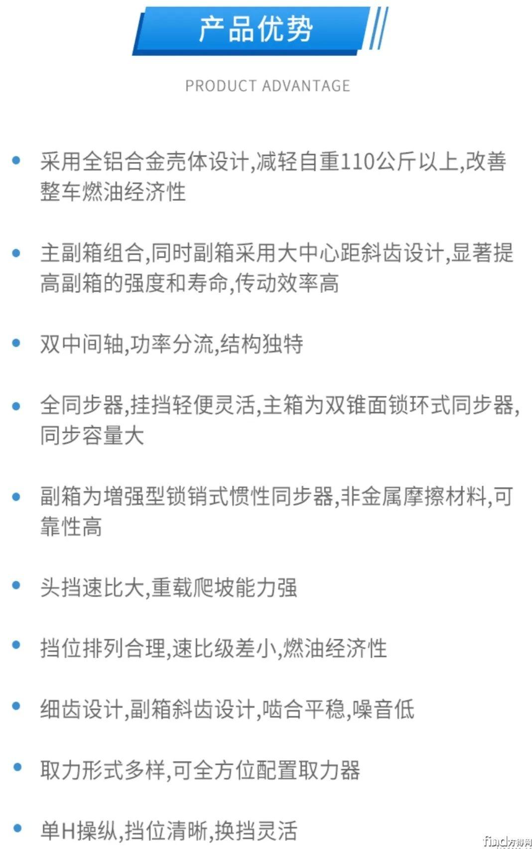 100辆搭载法士特变速器渣土车交付广州3