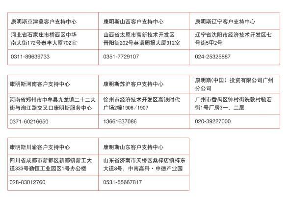 QQ截图20200629125646