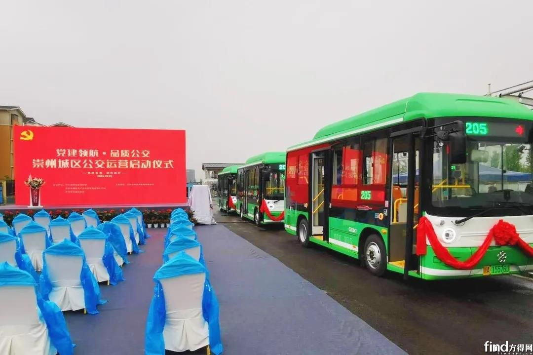 阡陌变通途 85辆银隆新能源公交涌入崇州!