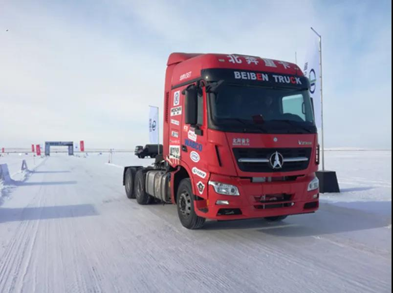 北奔重汽成为首批完成ESC国家标准测试重卡企业