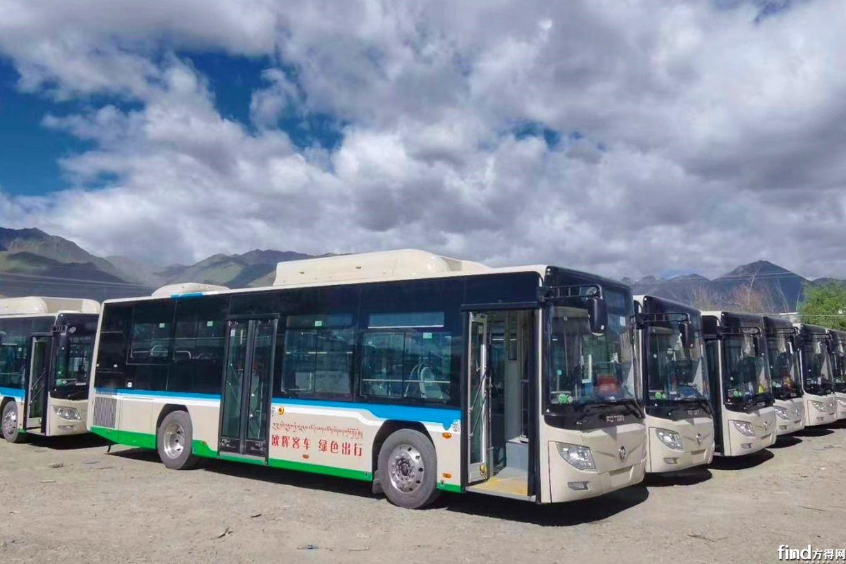 24辆福田欧辉混合动力公交车交付拉萨公交