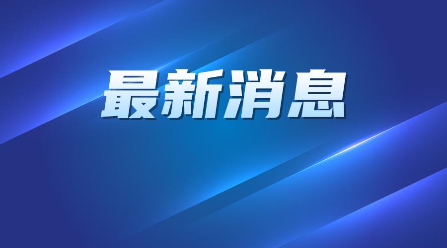 2020年北京道路运输展再延期至11月举行