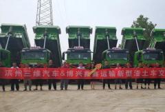 中国重汽豪沃TX自卸车批量交付滨州!多少辆?