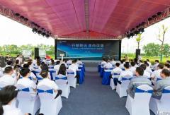海格睿星上市暨海格研发试验中心落成仪式在苏州举行