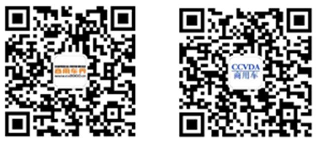 微信图片_20200721094500