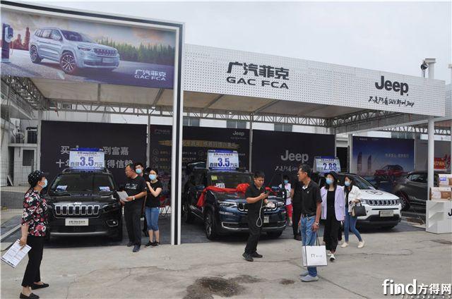 越野专家Jeep多款重磅新车亮相百强巡展龙口站 颇受关注
