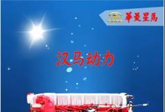 华菱汽车一发明专利获第21届中国专利优秀奖