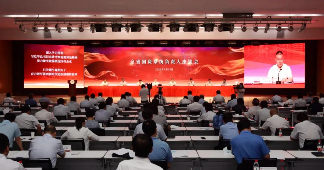 法士特获陕西省国资系统多项荣誉