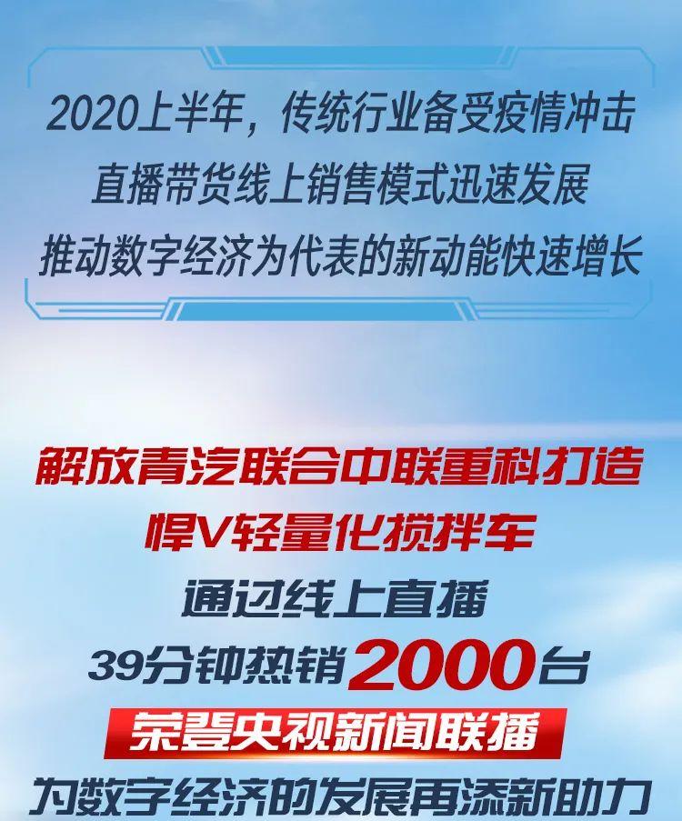 微信图片_20200807144752