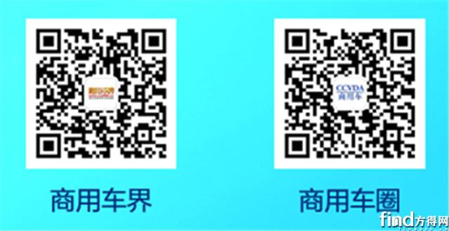 微信图片_20200808200138
