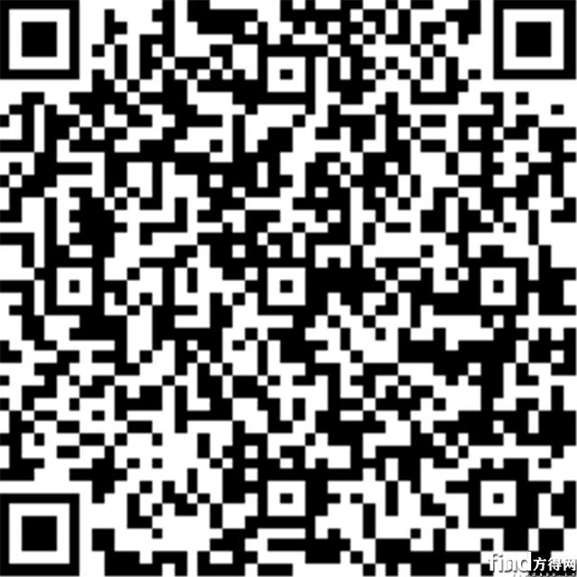 微信图片_20200808200134