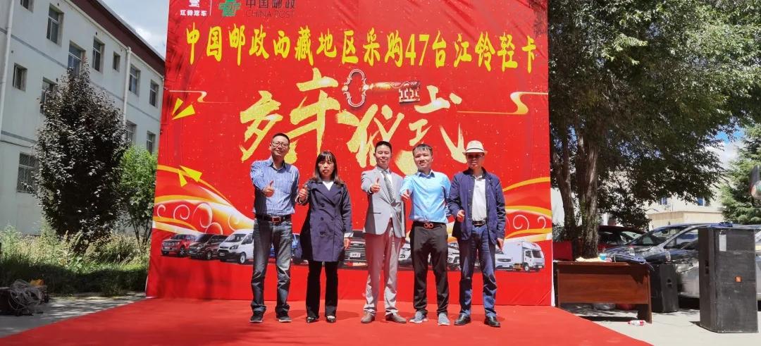 47辆顺达宽体交付中国邮政西藏公司
