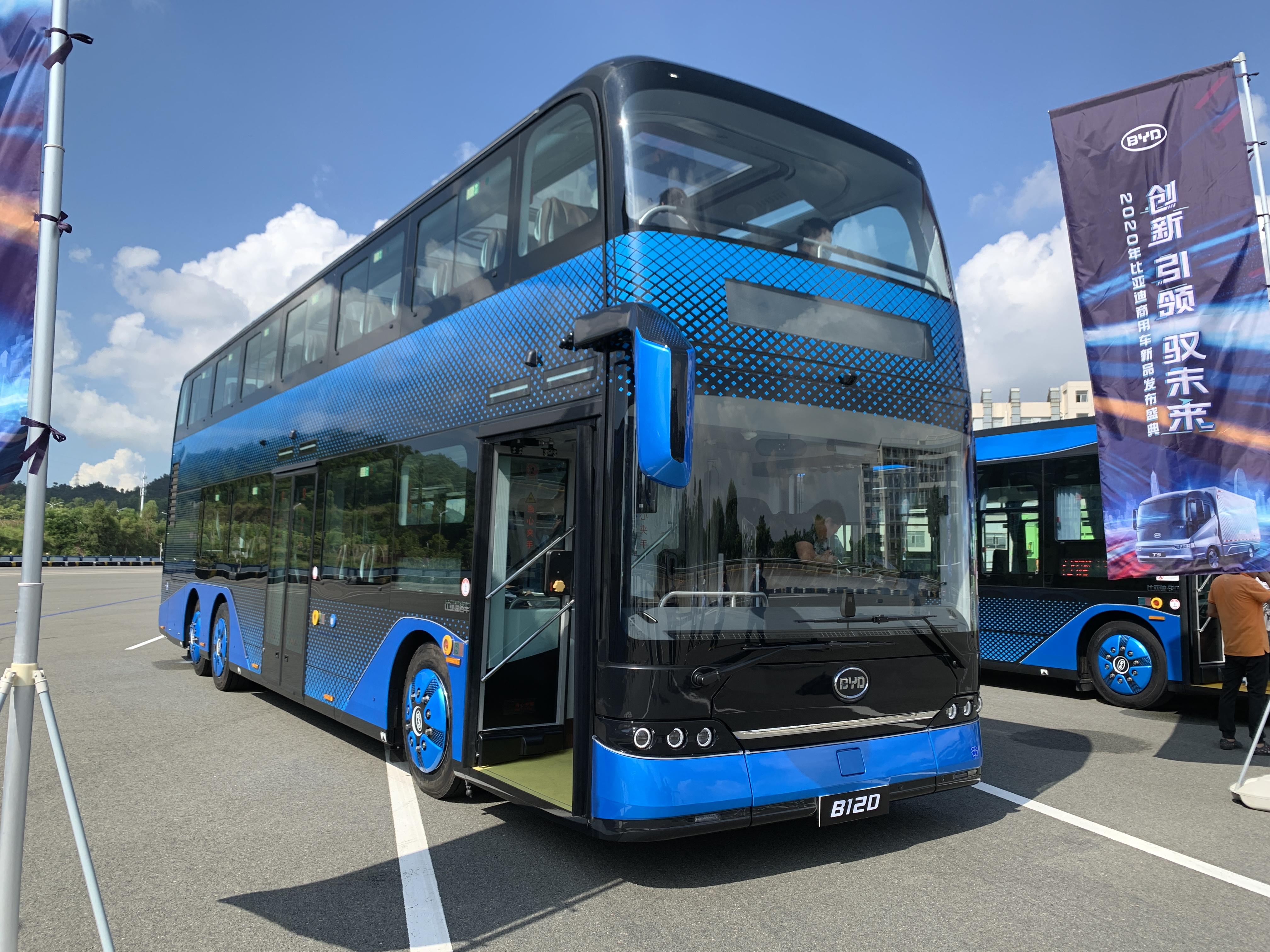 比亚迪新款客车B12D