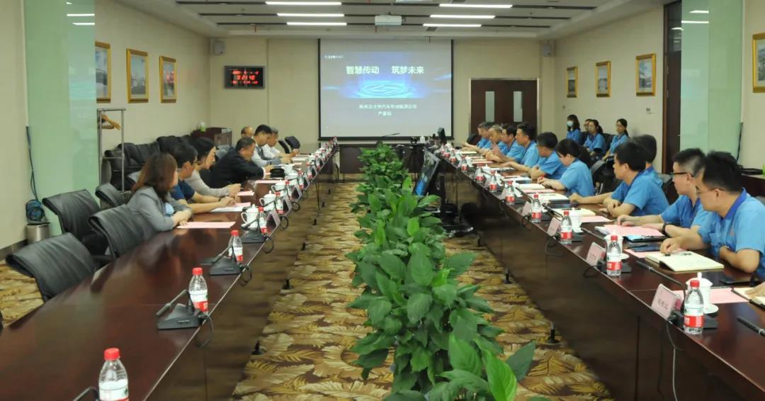 中国工业经济联合会专家国一民一行赴法士特调研