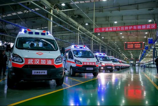 宇通T7为抗疫英雄护航,以中国制造之名向功勋致敬!1583