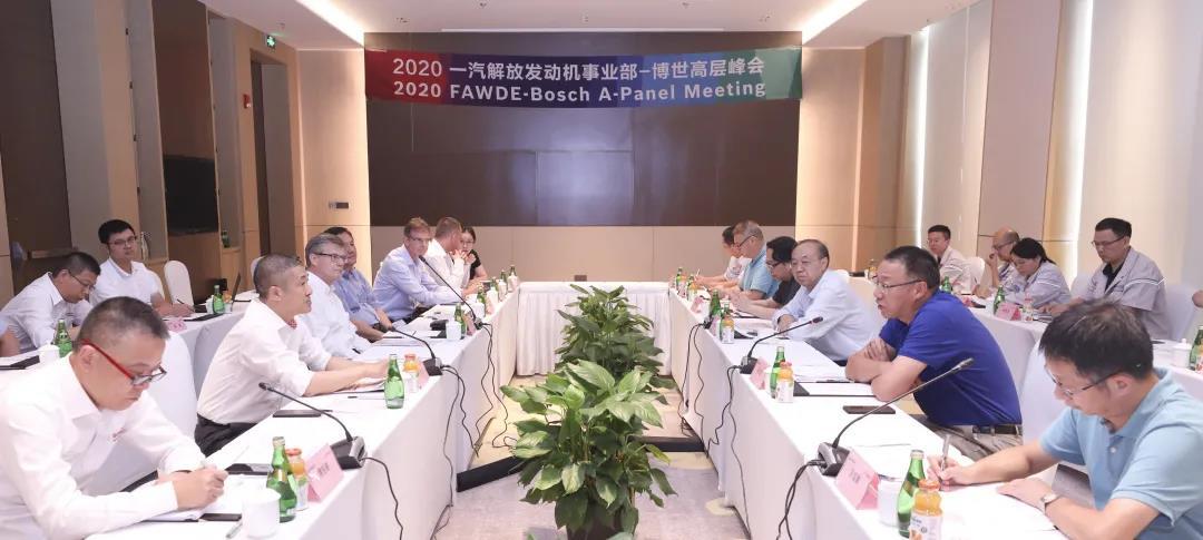 解放发动机事业部与博世公司举行高层峰会