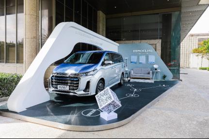 """全球首款高端氢燃料电池MPV正式亮相,上汽大通MAXUS EUNIQ 7 性能""""出道""""!"""