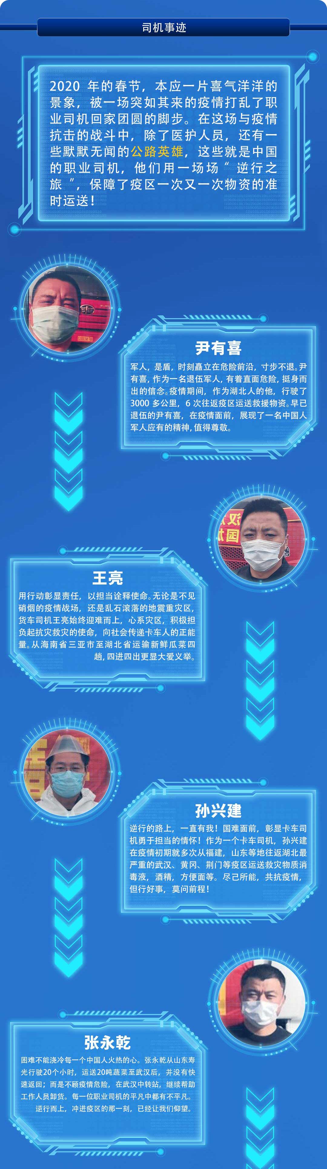 宣传长图_0115_01
