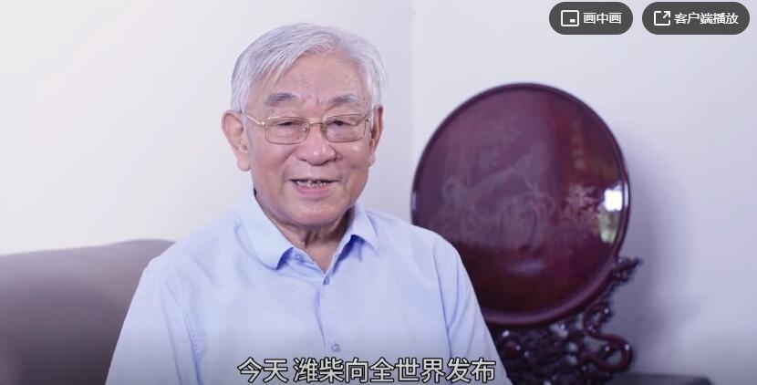 苏万华:提高热效率是对内燃机综合技术的全面要求