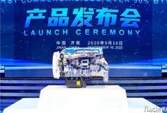 50%热效率的突破 标志着中国柴油机迈向世界一流水平