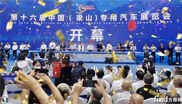 实力吸睛   上汽红岩携重卡亮相第十六届中国(梁山)专用汽车展览会