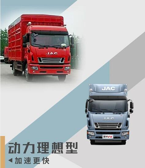 绿通运输理想型 江淮中卡更快更大更强