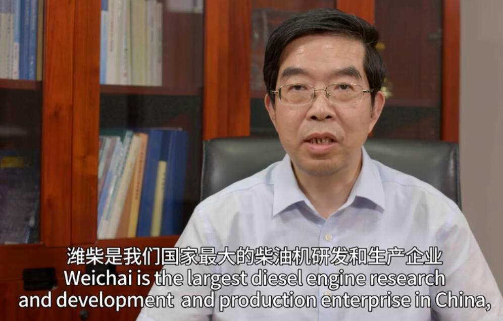 中国工程院院士黄震:提高热效率是内燃机的一个非常重要的研究方向