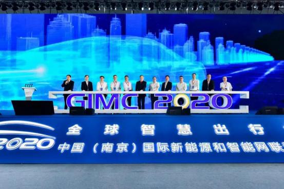 """联合卡车""""双星共舞""""2020全球智慧出行大会205"""