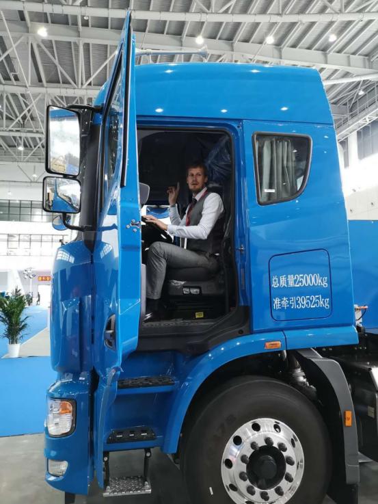 """联合卡车""""双星共舞""""2020全球智慧出行大会1017"""