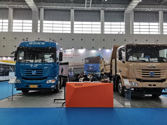 """联合卡车""""双星共舞""""2020全球智慧出行大会1221"""