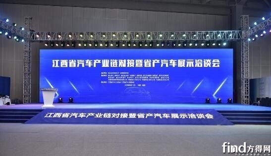 江西汽车展销会千台签约 北汽昌河整车实力赢关注