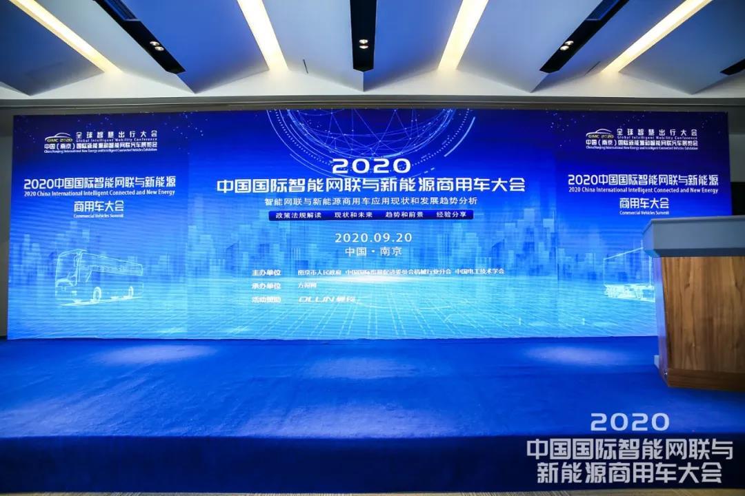 """江淮汽车:""""铸剑""""新能源,致力打造先进的电动物流专用车平台"""