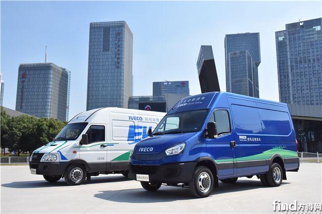 依维柯欧胜出击中国国际新能源和智能网联汽车展览会